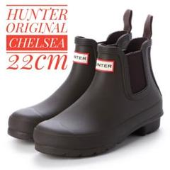 "Thumbnail of ""【HUNTER ハンター】レインブーツ ORIGINALCHELSEA 22cm"""