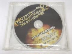 "Thumbnail of ""レッスルキングダム2 プロレスリング世界大戦 レジェンド名勝負列伝 特典DVD"""