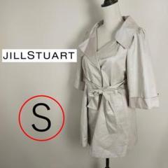 """Thumbnail of """"JILL STUART ジルスチュアート  グレージュ  S"""""""