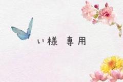 """Thumbnail of """"ジルスチュアート ネイル06 & リップバーム01"""""""
