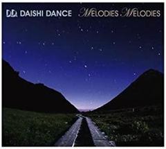 "Thumbnail of ""MELODIES MELODIES DAISHI DANCE"""