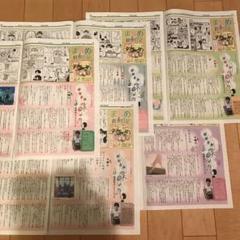 "Thumbnail of ""読売中高生新聞 ジャルジャル 小説 連載 7月号/5回分セット"""