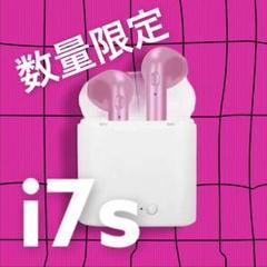 "Thumbnail of ""Bluetoothイヤホン i7ピンク 桃色 ワイヤレスイヤフォン ★"""