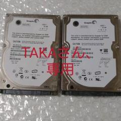 """Thumbnail of """"PS3 HDD 2.5インチ 20GB 2枚セット"""""""