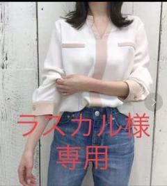 """Thumbnail of """"【タグ付き:新品】laungedress 配色スキッパーブラウス"""""""
