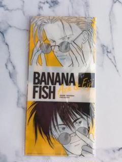"Thumbnail of ""月刊フラワーズ9月号付録 BANANA FISH チケットホルダー"""