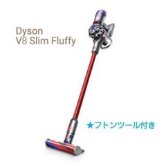 "Thumbnail of ""ダイソン Dyson V8 Slim Fluffy フトンツール付き"""