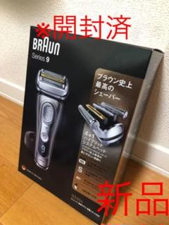 "Thumbnail of ""BRAUN(ブラウン) 9345s-v シリーズ9(往復式・4枚刃・"""
