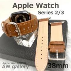 """Thumbnail of """"Apple Watch ベルト 本体 38 クロコ  ブラウン"""""""