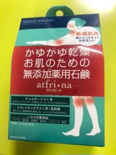 """Thumbnail of """"新品未使用 敏感肌 薬用石けん アトフリーナ 100g"""""""