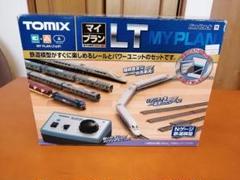 """Thumbnail of """"TOMIX Nゲージ マイプランLT (待避線セット・ポイント追加版)"""""""