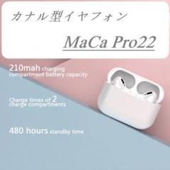 """Thumbnail of """"MaCa pro22 ワイヤレスイヤホン Bluetooth ホワイト /"""""""
