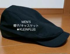 "Thumbnail of ""ニコニコ様 専用!MEN'S 帽子/キャスケット (クランプリュス)"""