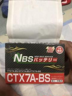 """Thumbnail of """"バイク用 バッテリー CTX7A-BS"""""""