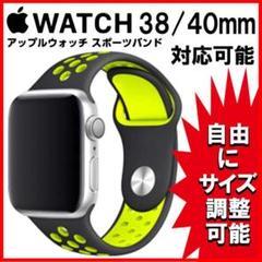 """Thumbnail of """"applewatch スポーツバンド ウォッチバンド 38mm 40mm 黒黄S"""""""