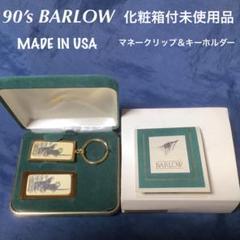 "Thumbnail of ""BARLOW 90s 狼 金 マネークリップ&キーホルダー 化粧箱付未使用品"""