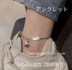 """Thumbnail of """"(6010)ハートアンクレット♡シルバー925(刻印)かっこ可愛いデザイン♡豪華"""""""
