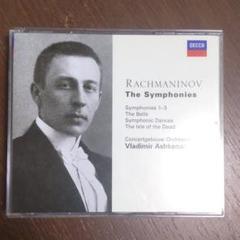 """Thumbnail of """"クラシックCD ラフマニノフ+おまけ"""""""