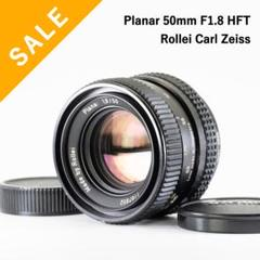 """Thumbnail of """"珍品!もう1つの銘玉!Carl Zeiss Planar 50mm f1.8"""""""