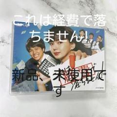 """Thumbnail of """"これは経費で落ちません! DVD-BOX"""""""