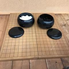 """Thumbnail of """"囲碁セット 囲碁盤 碁石 碁笥 折り畳み ビンテージ ヴィンテージ 昭和レトロ"""""""