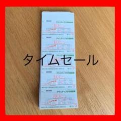 """Thumbnail of """"アメニティプラザ 回数券 プール"""""""