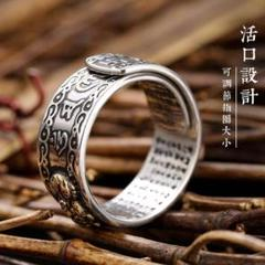 """Thumbnail of """"梵字リング 厄祓リング オープンリング シルバー"""""""