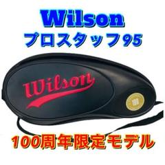 """Thumbnail of """"希少 Wilson プロスタッフ95 100周年限定モデル ラケットバッグ"""""""