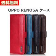 "Thumbnail of ""OPPO RENO5 A 手帳型 スマホケース オッポ リノ 5"""