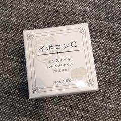 """Thumbnail of """"イポロン C  気になるポツポツに"""""""