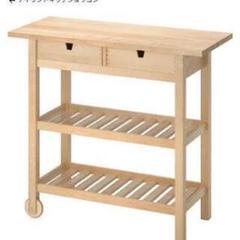 "Thumbnail of ""IKEA/イケア FÖRHÖJA フォルホイア キッチンワゴン"""
