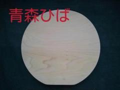 "Thumbnail of ""青森ヒバ*カッティングボード"""