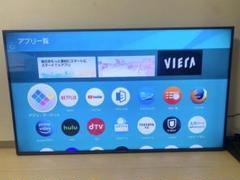"Thumbnail of ""Panasonic VIERA CX800 TH-60CX800"""