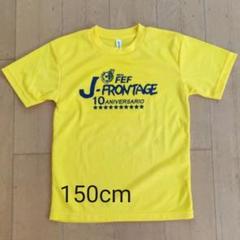 "Thumbnail of ""JフロンテッジTシャツ 150cm イエロー"""