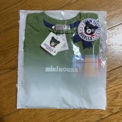"Thumbnail of ""再値下げ!MIKIHOUSE DOUBLE.B 新品未使用 Tシャツ"""