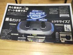 """Thumbnail of """"ALINCO FITNES 3D 振動マシン バランスウェーブ アルインコ"""""""