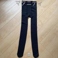 "Thumbnail of ""マタニティタイツ"""