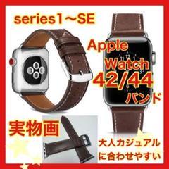 "Thumbnail of ""【再入荷】Apple Watch アップルウォッチ 42 44 レザー バンド"""