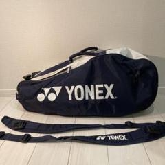 "Thumbnail of ""【YONEX】テニスラケットバック 約6本入ります!"""