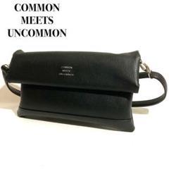 "Thumbnail of ""COMMON MEETS UNCOMMON 三つ折りクラッチバッグ  ブラック"""