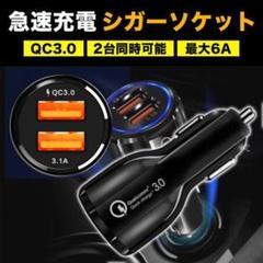 "Thumbnail of ""USBシガーソケット 2ポート ブラック 急速充電 車用"""
