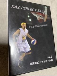 "Thumbnail of ""KAZ PERFECT SKILL vol.2 超実戦ピック&ロール編"""