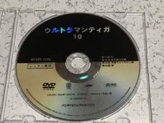 "Thumbnail of ""ウルトラマンティガ 10巻 DVD"""