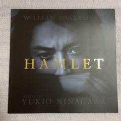 "Thumbnail of ""ハムレット パンフレット"""