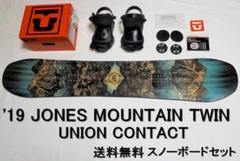 "Thumbnail of ""'19 JONES MOUNTAIN TWIN / UNION CONTACT"""