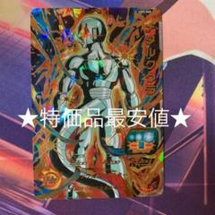 "Thumbnail of ""ドラゴンボールヒーローズ UM9-060 UM12-066"""