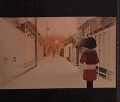 "Thumbnail of ""三鷹の森ジブリ美術館 使用済入場券 フィルム チケット おもひでぽろぽろ"""