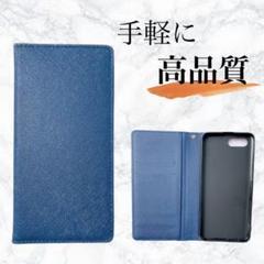 "Thumbnail of ""AQUOS sense SH-01K Android 紺 SIMフリー 手帳"""