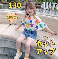 """Thumbnail of """"キッズセットアップ 彩り花柄 Tシャツ デニムショートパンツ 女の子夏服130"""""""