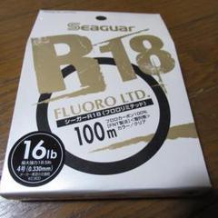 """Thumbnail of """"クレハシーガー R18 フロロリミテッド100m 16ポンド"""""""